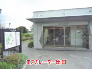 みなとみらい線 元町・中華街駅エレベーター 横浜山手デンタルクリニックまでのアクセス