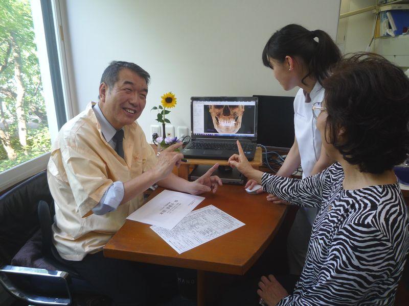 横浜の歯科・歯医者 横浜山手デンタルクリニックのカウンセリングの様子