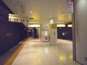 みなとみらい線 元町・中華街駅ホーム 横浜山手デンタルクリニックまでのアクセス