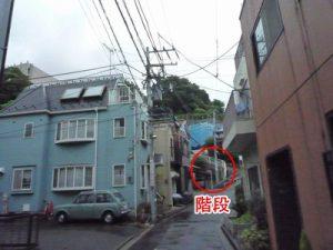 JR根岸線 横浜元町 横浜山手デンタルクリニックまでのアクセス
