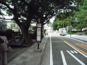 みなとみらい線 元町公園 横浜山手デンタルクリニックまでのアクセス