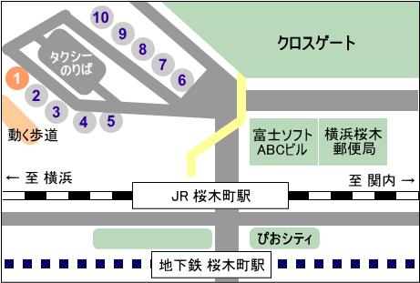 横浜の歯科・歯医者 横浜山手デンタルクリニック 桜木町駅前バスのりば
